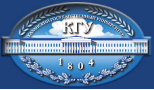 喀山联邦大学(KAZAN (VOLGA REGION) FEDERAL UNIVERSITY)