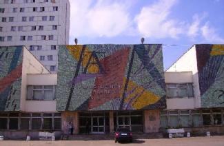 普希金语言学院