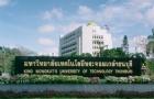 留学泰国怎样