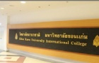 泰国留学贷款难吗