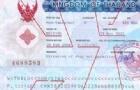 怎么办理泰国留学签证