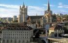 2017瑞士奖学金申请流程分析