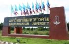 泰国留学签证办理
