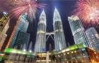 2017年马来西亚留学签证代办