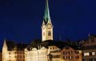 瑞士留学签证注意事项
