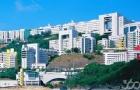 香港留学前需做准备详解