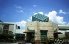 分析美国大学南佛罗里达大学奖学金申请条件