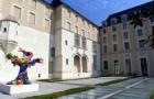 在法国留学申请奖学金种类信息