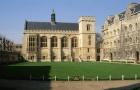法国优秀硕士奖学金项目怎么样