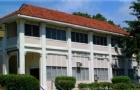 马来西亚理科大学留学费用,大家都知道吗?