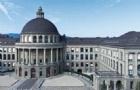 瑞士读大学的条件