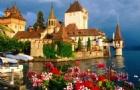 瑞士留学的申请条件