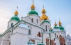 成功案例:申请期早,学生顺利申请乌克兰基辅国立大学