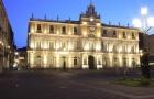 祝贺来自山东大学的立思辰留学360王同学收获法国高等商学院录取!