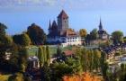 瑞士留学签证要哪些东西