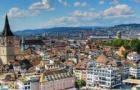 瑞士大学公共关系专业