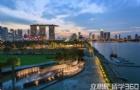 新加坡本科留学