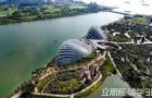 新加坡留学就业水准