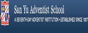 新加坡三育中小学(SAN YU ADVENTIST SCHOOL)