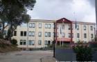 拉瑞沙技术教育学院研究生专业设置