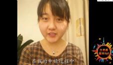 王同学通过立思辰留学360李艳玲老师成功申请奥克兰大学和坎特伯雷大学