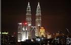 2017年马来西亚留学条件