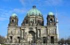德国留学注意事项