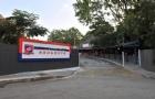 【新加坡留学录取榜-第6707例】逃避应试教育,初中学霸赴博伟接受更好的教育
