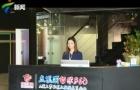 立思辰广州留学360――专业、诚信、品牌、用心