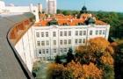 瓦尔纳经济大学怎么样