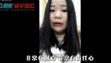 """�碜院瓮��W的感�x信―成功申�英���鄱""""ご�W�L光"""