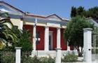 希腊留学美术学校入学要求