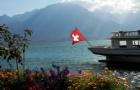 留学瑞士生活费要多少