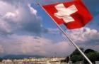 瑞士留学签证资产证明