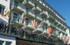 恺撒里兹酒店管理大学享誉盛名