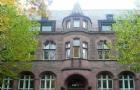 德国高等教育特点