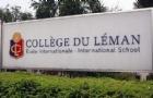 日内瓦莱蒙国际学院教学设施