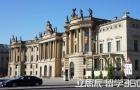 德国留学必备条件分析