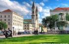 德国慕尼黑大学入学条件分析