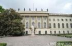 德国柏林洪堡大学有哪些特色