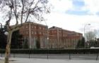 西班牙留学学费