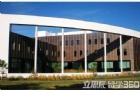 法国拉罗谢尔商学院地理环境分析