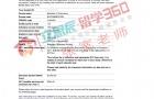 申请过程中严格把控每个环节,帮助学生成功申请澳洲名校
