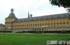 德国科隆大学申请条件须知