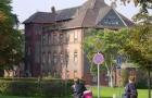 德国杜塞尔多夫大学特色说明
