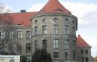 德国弗莱贝格工业大学学校设施