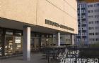德国弗莱贝格工业大学申请步骤详情