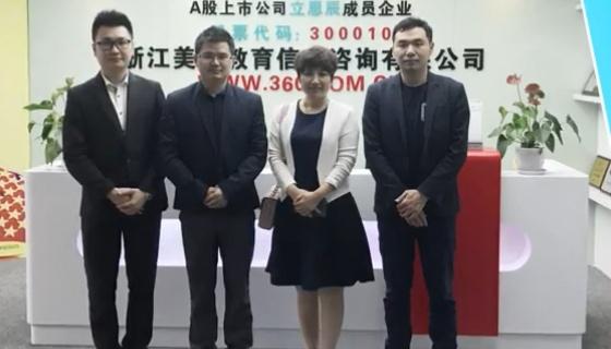 立思辰常务副总裁华婷女士到杭州留学360视察及指导工作