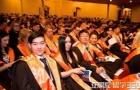 新西兰南方理工学院国际学生奖学金26周免费英语课程