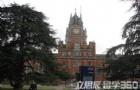 英国伦敦大学皇家霍洛威学院本科预科介绍